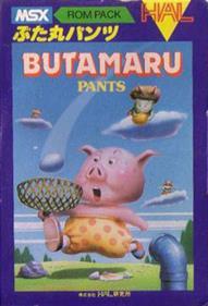 Butamaru Pants