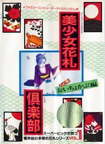 Bishoujo Hanafuda Club Vol 1: Oityokabu Hen