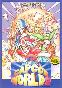 Adventure Quiz Capcom World 2