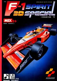 F-1 Spirit 3D Special