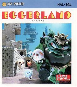 Egger Land: Souzou e no Tabidachi