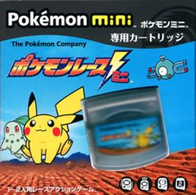 Pokemon Race Mini
