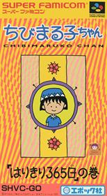 Chibi Maruko-Chan Harikiri 365-Nichi no Maki