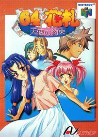 64 Hanafuda: Tenshi no Yakusoku