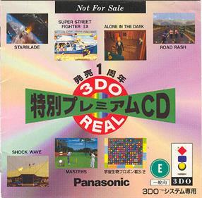 3DO REAL - Tokubetsu Puremiamu CD - Hatsubai 1 Shuuren