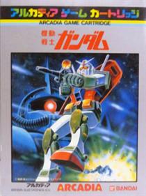 Mobile Soldier Gundam
