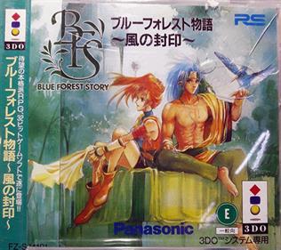 Blue Forest Story: Kaze no Fūin