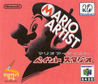 Mario Artist: Paint Studio