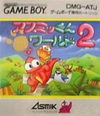 Asmik-kun World 2