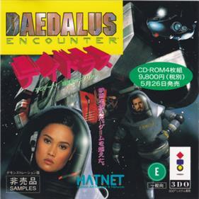 The Daedalus Encounter Demo CD