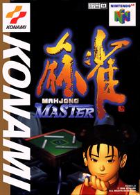 Mahjong Master Details Launchbox Games Database