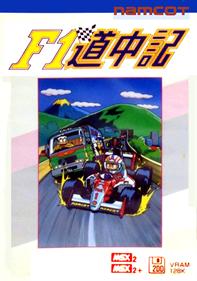 F1 Douchuuki
