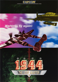 1944: The Loop Master