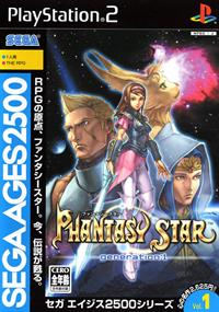 Sega Ages 2500 Series Vol. 1: Phantasy Star Generation: 1