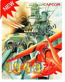 1943 Kai: Midway Kaisen