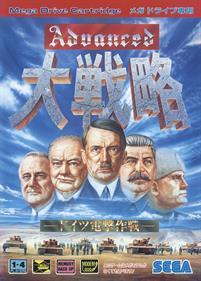 Advanced Daisenryaku: Deutsch Dengeki Sakusen