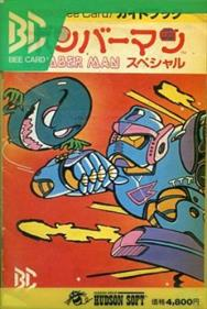 Bomberman Special