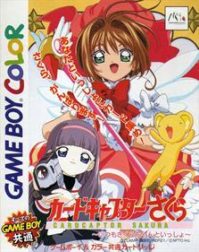 Cardcaptor Sakura: Itsumo Sakura-Chan to Issho!