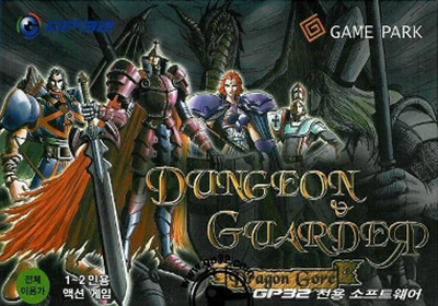 Dungeon & Guarder: Dragon Gore