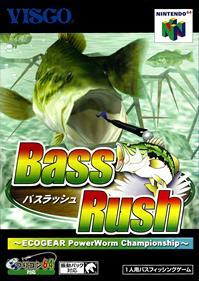 Bass Rush:  Ecogear PowerWorm Championship