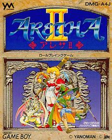 Aretha II: Ariel no Fushigi na Tabi
