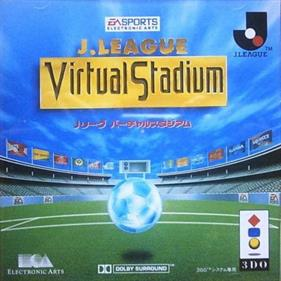 J.League Virtual Stadium