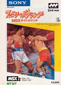 Family Boxing: MSX Title Match