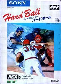 Hard Ball