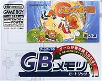 Balloon Fight GB