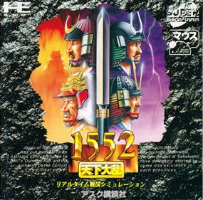1552 Tenka Tairan