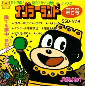 Nazoler Land - Dai 2 Gou