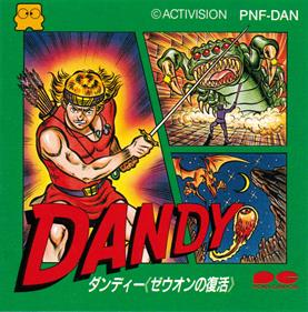 Dandy - Zeuon no Fukkatsu