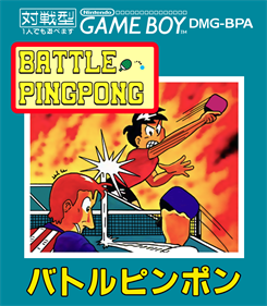 Battle Pingpong