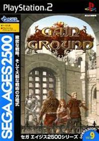 Sega Ages 2500 Series Vol. 9: Gain Ground