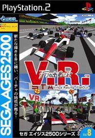Sega Ages 2500 Series Vol. 8: Virtua Racing FlatOut
