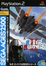 Sega Ages 2500 Series Vol. 10: After Burner II