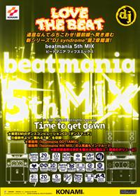beatmania 5th MIX