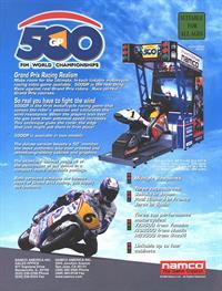 500 GP