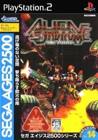 Sega Ages 2500 Series Vol. 14: Alien Syndrome