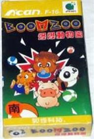 Boom Zoo