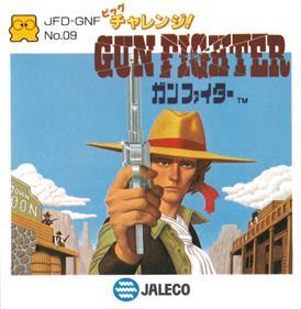 Big Challenge! Gun Fighter