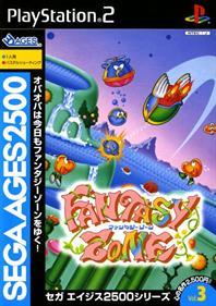 Sega Ages 2500 Series Vol. 3: Fantasy Zone