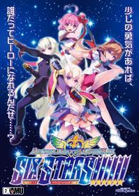 Arcana Heart 3: Love Max Six Stars!!!!!!
