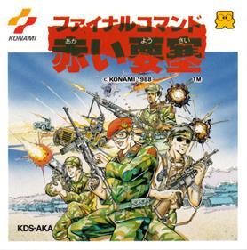 Final Commando - Akai Yousai
