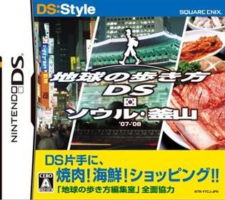 Chikyuu no Arukikata DS: Seoul, Busan '07-'08