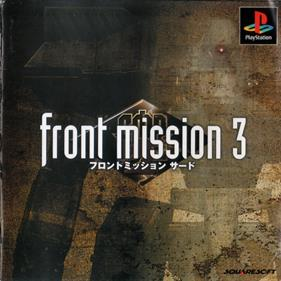 Front Mission 3 - Box - Front