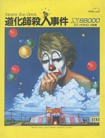 Meurtre d'un Clown: Dokeshi Satsujin Jiken