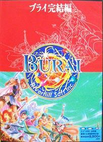 Burai II