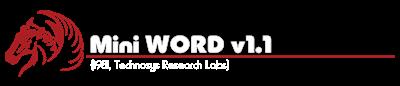 Word 1.1 - Clear Logo