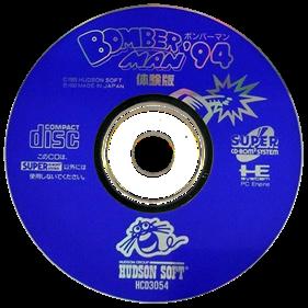 Bomberman '94 Special Version - Disc